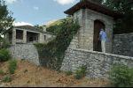 Epirus - house of